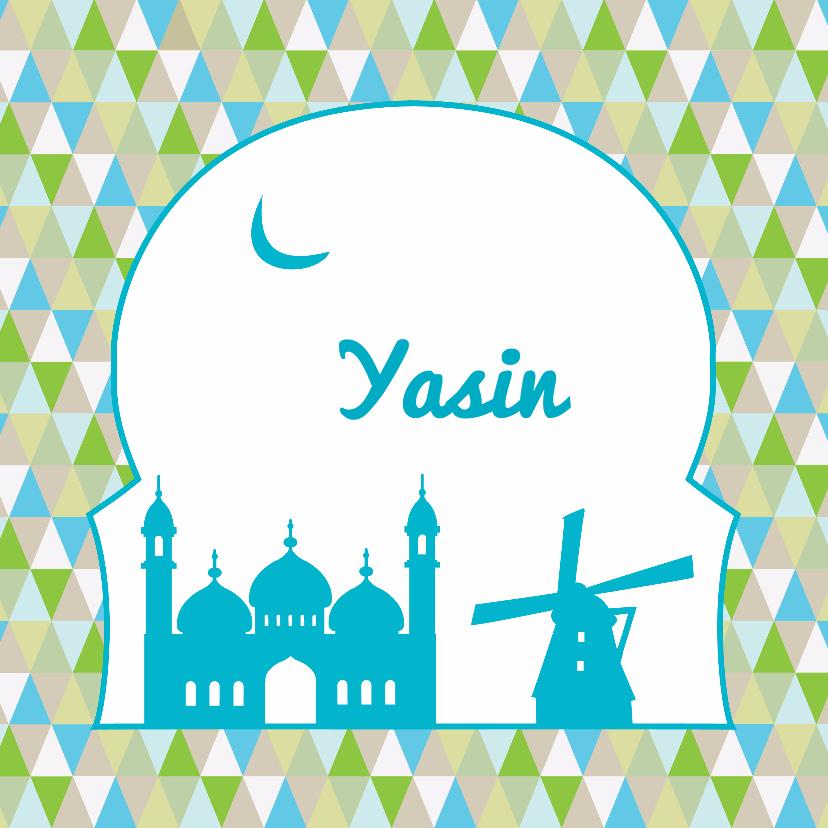 arabisch geboortekaartje yasin geboortekaartjes voor jongens